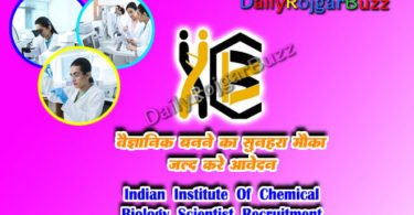 Indian Institute Of Chemical Biology Scientist Recruitment