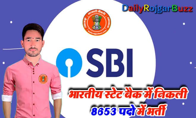 State Bank of India Junior Associates Application From