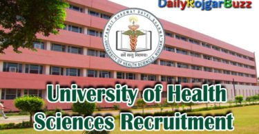 University of Health Sciences Recruitment