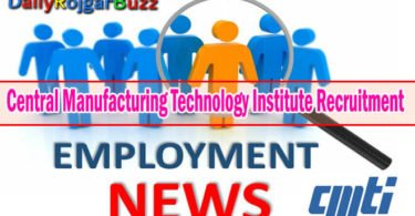 CMTI Recruitment