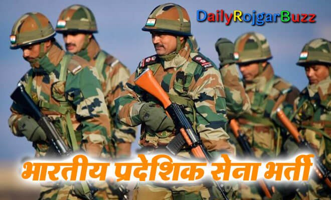 Indian Territorial Army Recruitment