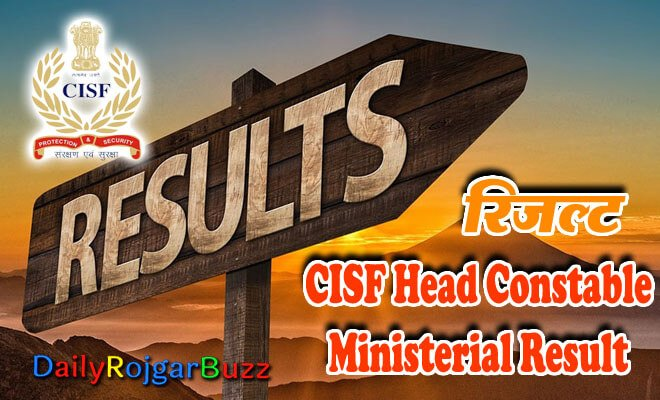 CISF Head Constable Ministerial Result