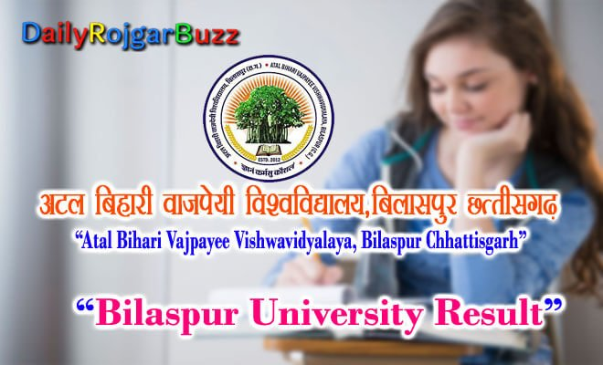 Chhattisgarh Bilaspur University Result