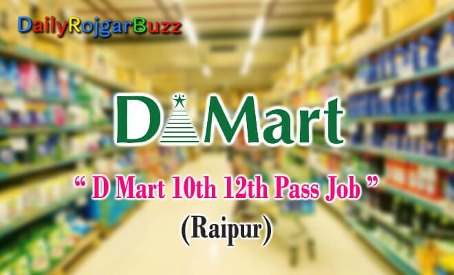 D Mart Raipur Recruitment