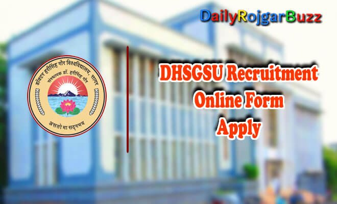 DHSGSU Recruitment