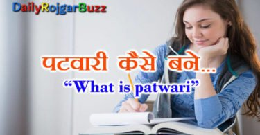 CG Patwari Exam