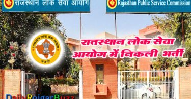 Rajasthan PSC Recruitment