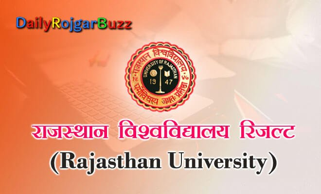 Rajasthan University Exam Result
