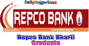 Repco Bank Chennai Recruitment