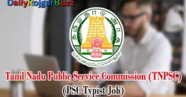 TN PSC Typist Recruitment