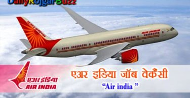 Air India Job Vacancy