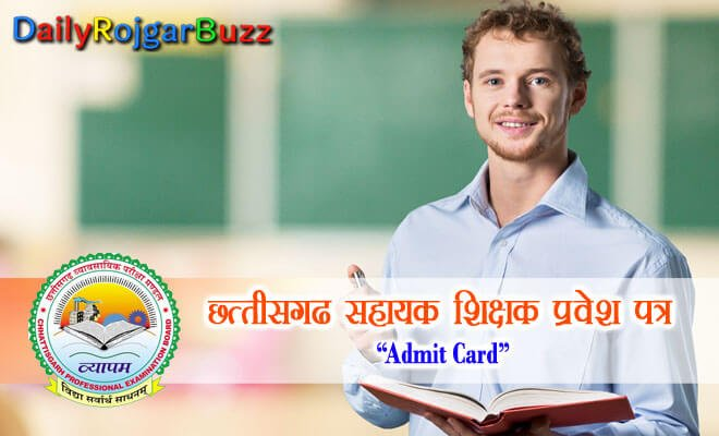 CG Assistant Teacher Admit Card