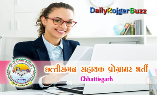 CG Vyapam Assistant Programmer Recruitment