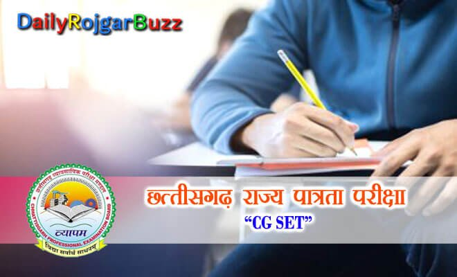 CG Vyapam SET Exam