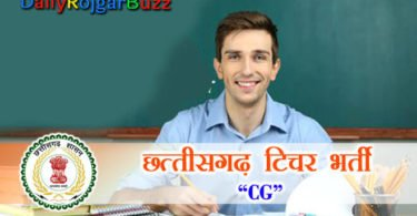 Chhattisgarh Teacher Recruitment