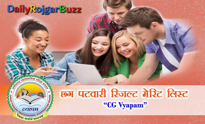 CG RDP19 Exam Result