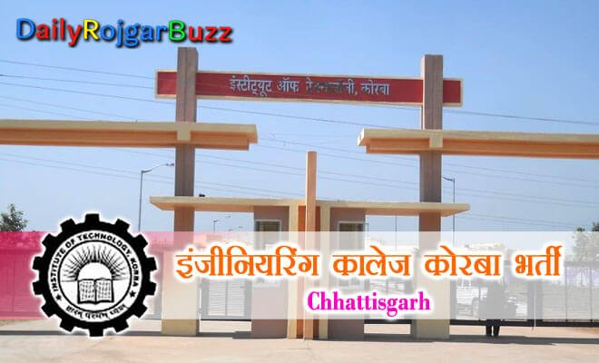 IT Korba Recruitment Notification
