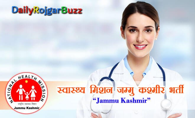 JKNHM Recruitment