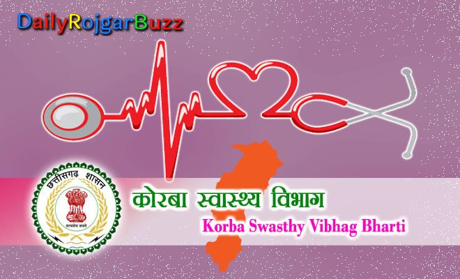 Korba Swasthy Vibhag Recruitment