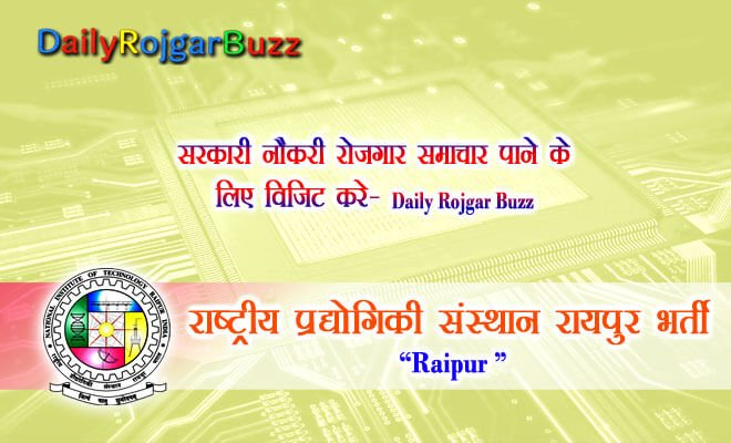 NIT Raipur Job Recruitment