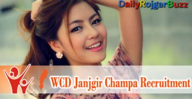 WCD Janjgir Champa Recruitment