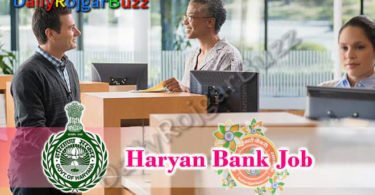 HARCO Bank Recruitment
