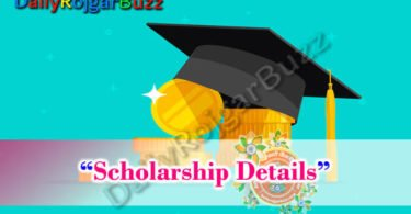 MP Scholarship Application Form