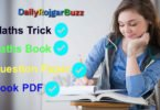 Maths Trick PDF Download in Hindi