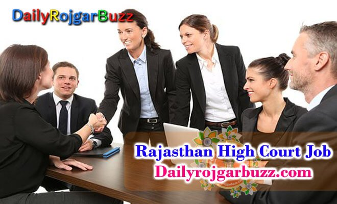 Rajasthan High Court Jr Personal Assistant Form