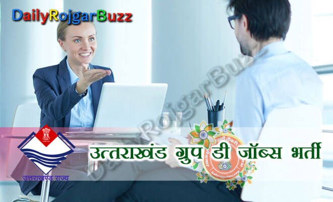 Uttarakhand UBTER Group D Recruitment
