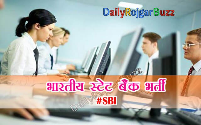 SBI Job Notification