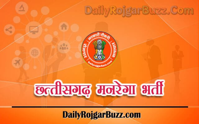 Chhattisgarh MGNREGA Recruitment
