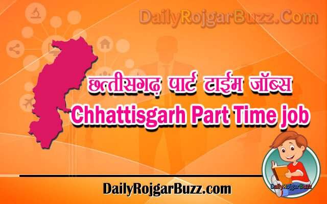 Chhattisgarh Part Time Job