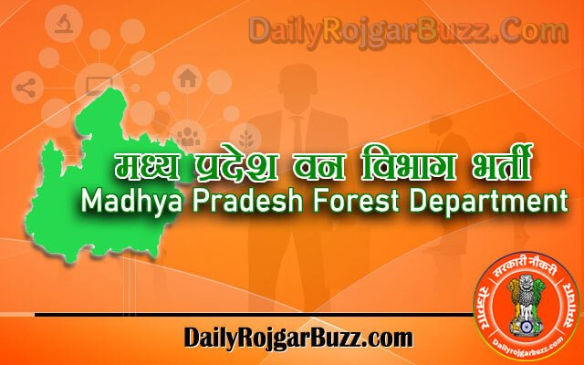Madhya Pradesh Forest Department Recruitment