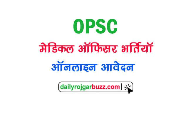 OPSC Medical Officers Recruitment