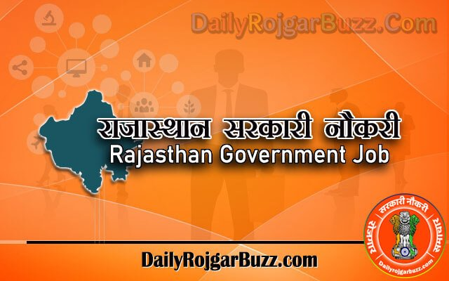 Rajasthan Government Jobs