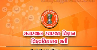 Rajasthan Medical Officer Recruitment