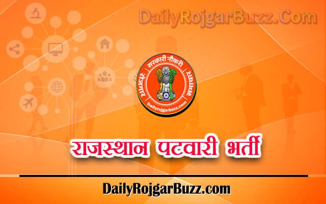 Rajasthan Patwari Recruitment