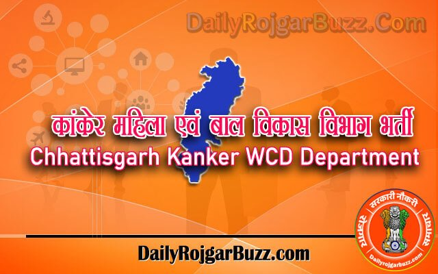 WCD Kanker Recruitment