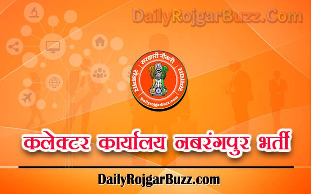 Collector Office Nabarangpur Recruitment