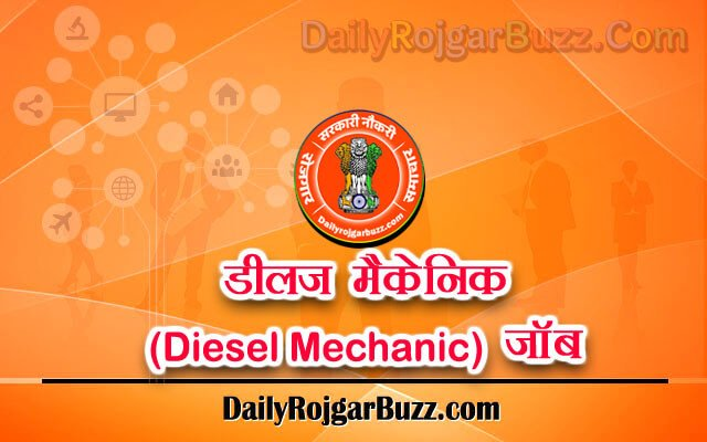 Diesel Machenic Jobs Recruitment
