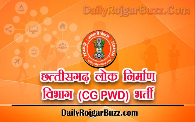 Chhattisgarh Public Works Department Recruitment