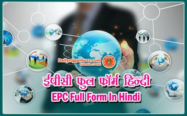 B.Tech Full Form In Hindi