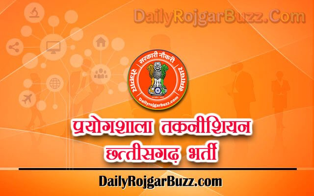 Chhattisgarh Lab Technician Recruitment
