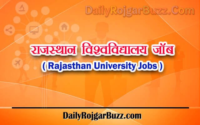 Rajasthan University Recruitment