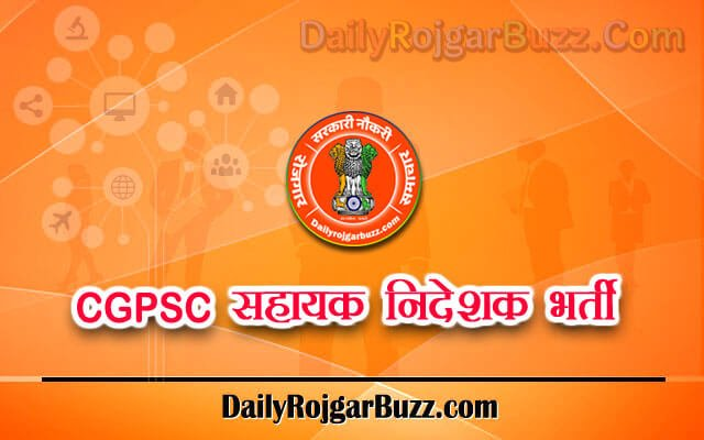 CGPSC Assistant Director Recruitment