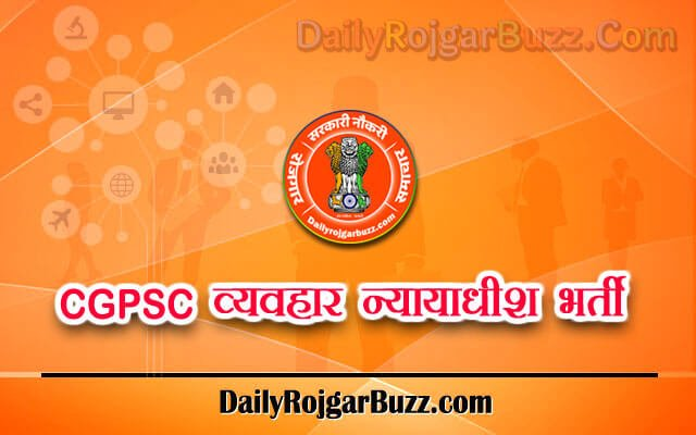 CGPSC Civil Judge Recruitment
