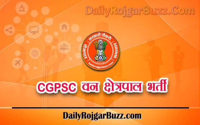 CGPSC Forest Ranger Recruitment
