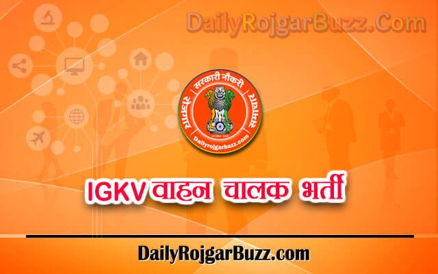IGKV Vehicle Driver Recruitment