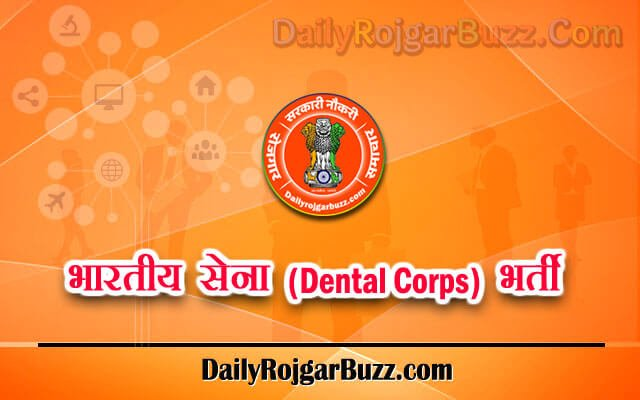 Indian Army Dental Corps Recruitment